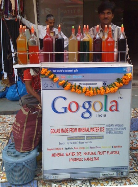 Gola wala at Hinjew...